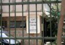 SENIOR POLICE OFFICER HEART ALLEGEDLY STOLEN AT LEE FUNERAL HOME